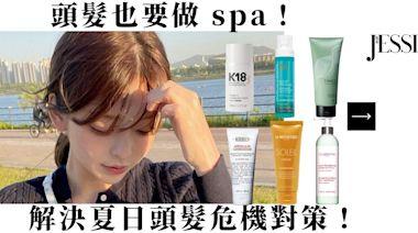 頭髮也要做 spa!解決夏日油膩糾纏粗糙危機