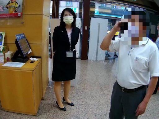 誤信假外甥電話詐騙 銀行行員聯警阻匯款 | 台灣好新聞 TaiwanHot.net