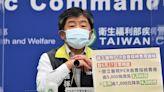 COVID-19/三級警戒最後一日死亡+0 !本土案例增10例最多在台北
