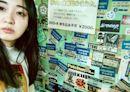 日本演藝圈再傳噩耗!才女歌手家中身亡 得年29歲