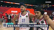 【嘻說籃球】安納托利亞艾菲斯締造「老四傳奇」 首度捧起歐洲籃球聯賽冠軍|Vasilije Micic獲選Final Four MVP 和年度最有價值球員