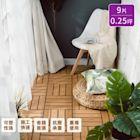 樂嫚妮 塑木地板/陽台/戶外造景/卡扣式拼接施工/9片0.25坪-杏黃色