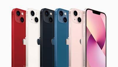 iPhone13買不買?蘋果新機最讓人尖叫的是「這個」!