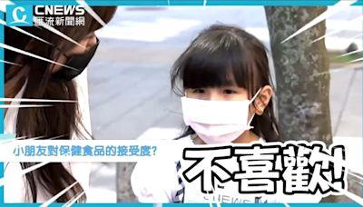 【有影】國人「用眼過度」街訪調查!兒童3C成癮 醫師建議這招來保養 | 蕃新聞