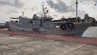台南查獲走私漁船 2移工染印度變種病毒