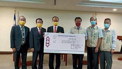 台南威力彩得主慨捐1000萬 助市府做公益照顧弱勢