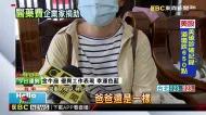 男打流感疫苗命危 付不起30萬醫藥費 神秘善心人捐了