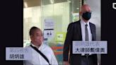 【國安處長受查】Viet Spa 4 人不認罪預審 辯方欲取「高級警官」供詞 控方反對稱不相關 | 立場報道 | 立場新聞