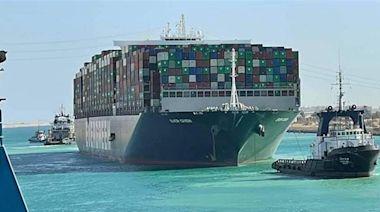 埃及調降3成鉅額長賜輪卡船賠償金 保險商仍喊「太貴!」