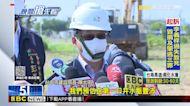 【台灣缺水危機】台中中央公園挖到地下水井 估可供每日1800噸用水
