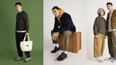 「狼人殺」黃偉晉出任美國袋鼠鞋KangaROOS品牌大使 翻玩戶外機能、復古潮流元素