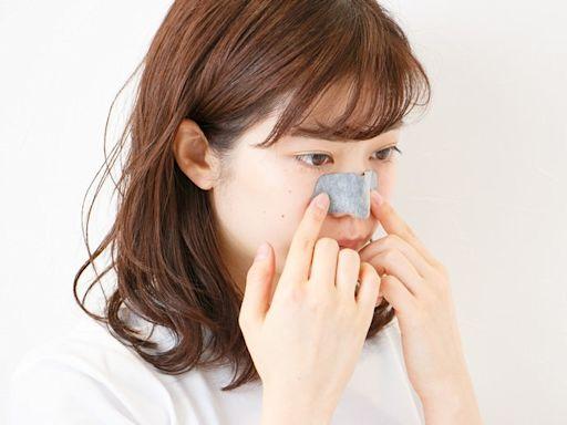 【2021開箱】推薦十大鼻頭粉刺清除泥膜/妙鼻貼人氣排行榜