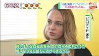 日媒評選東奧各國美女運動員 亮眼外型超吸睛!