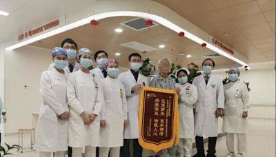 「80後」遇上癌王,中腫團隊成功攻克高齡高危風險