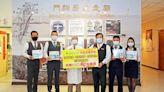 永慶房產集團公益月挺醫護 千枚N95口罩贈花蓮門諾醫院 支援第一線醫護防疫