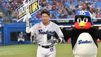 村上宗隆締造「日本最年少百轟」同梯的清宮世代們現況如何? - 日職 - 棒球 | 運動視界 Sports Vision