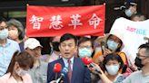 彭文正再戰蔡英文博士論文造假 不服起訴聲請法庭直播 | 蘋果新聞網 | 蘋果日報