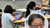 學校開始全日上課 何栢良籲做好措施嚴防出現新冠病毒群組