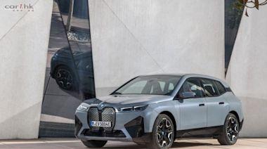 BMW 全新 THE iX﹑THE i4及THE i3 SE 現正公開接受預訂