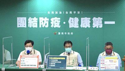 台南第2劑莫德納獲配發3.3萬劑 黃偉哲:量能足夠不用搶打