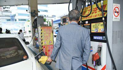 快訊/油價明起維持原價 九五汽油每公升仍逼近30元大關