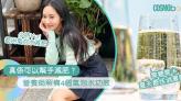氣泡水有咩好?營養師解構4個梳打水好處:夏天解渴消暑有助減肥瘦身! | Cosmopolitan HK