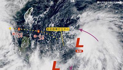明晚變天!圓規颱風2特色讓「風雨區更大」 6個強降雨熱區出爐