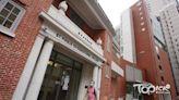【直資學費】47間直資學校凍結學費 包括聖保羅男女、女拔萃 - 香港經濟日報 - TOPick - 新聞 - 社會