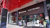 「Lexus Electrified」 概念店進駐台北信義區 | 汽車鑑賞 | NOWnews今日新聞