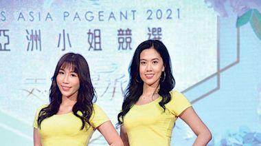 2021準亞姐登場 倒模港姐玩特訓 姚琰欣身材稱霸 梁欣娟經改造變大熱 - 20210730 - 娛樂