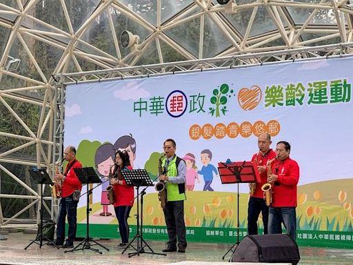 響應政府長照政策 台北郵局辦理樂齡運動