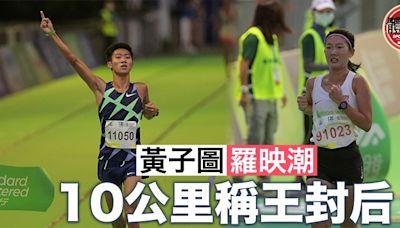 【香港馬拉松】三鐵港將黃子圖10公里封王 羅映潮力阻蔡欣妍三連霸
