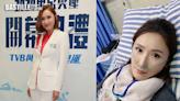 陳貝兒高山反應檢查後身體無礙 負責奧運節目晚間時段 | 娛圈事