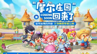 《摩爾莊園》手遊在中國推出靠情懷冷飯熱炒、老玩家回來卻大吐槽