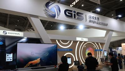 GIS-KY筆電新品量產出貨,Q4營收估有支撐-MoneyDJ理財網
