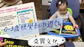 小小晏生活點滴&育兒。日常 - 【采實文化】0-3歲Sassy幼兒視覺刺激遊戲書~ - BabyHome 個人專頁
