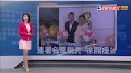 香港演藝界挺國安法名單驚現「徐熙媛」 大S本人回應了