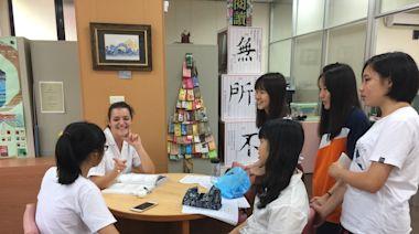 六家高中雙語實驗班今年開始招生 有機會赴美短期交流