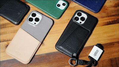 Alto iPhone 13 皮革防摔手機殼開箱:全系列採義大利頭層牛皮包覆,質感品味、實用功能兼具