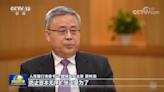 郭樹清:金融反壟斷 14家網路平台一半已整改完成