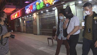 黃大仙酒樓黑幫聚餐 警拘五人票控逾百人