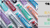 CULTURE - 意大利MARVIS牙膏 儼如藝術品