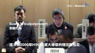 泰國代表「串爆」世衛總幹事 建議世衛在武漢開會