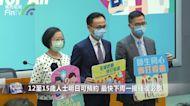 政府降低復必泰接種年齡至12歲 最快下周一可打針