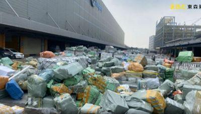 報關業被重罰嚴查!超過2000海外包裹全卡關 在倉庫堆成小山