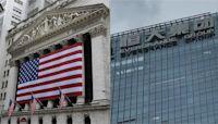 影/疫情下全球經濟慘淡 下波金融海嘯再起?