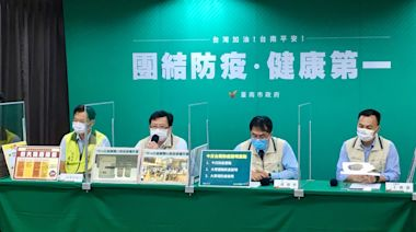 台南市20天+0!廣設絕美特色接種站 拚7月底涵蓋率破25% | 蘋果新聞網 | 蘋果日報