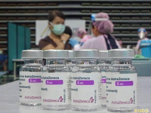 健康網》抗Delta變種病毒 英研究:「打2劑」BNT防護力達88%、AZ疫苗67% - 疫苗新資訊 快速報你知 - 自由健康網