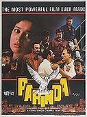 Movie Movie - Wikipedia