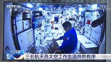 """工作、新聞、醫生、健身、中醫藥……這些關鍵詞透露出神舟十二號航天員乘組在軌""""滿月""""生活-國際在線"""